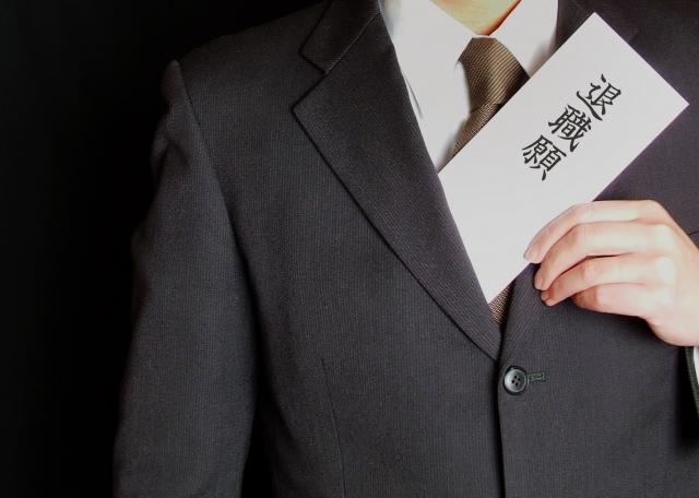 採用される40代の特徴は転職理由に人間関係ではなく前向きをアピール