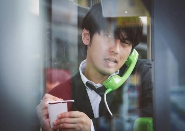OOK151013320I9A0106_TP_V-1 40代転職者がイケてないアドバイザーに出会ったらどうする?