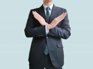 リストラされて失業した40代が計画的な転職活動できず絶望する理由