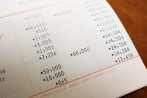 40代で年収250万円の非正規社員は人生の負け組なのか検証してみた結果