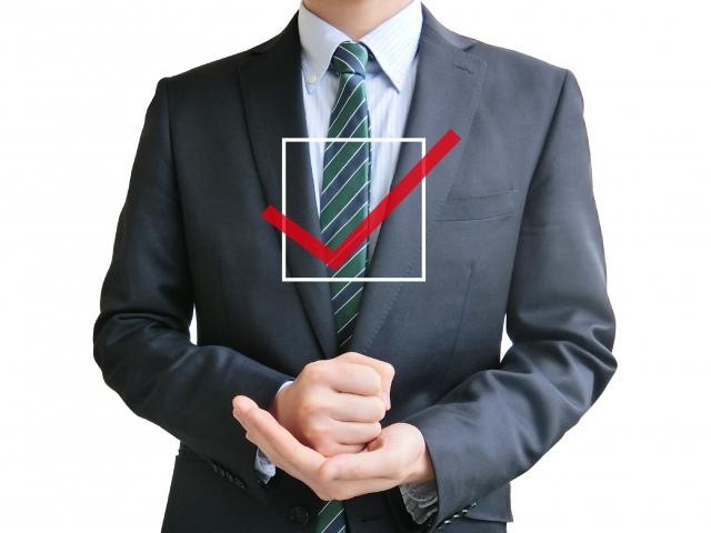 120日間チャレンジ!40代は転職チェックリストを活用して効率的に活動